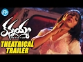 Theatrical trailer of Kannayya starring Vipul, Uttej, Hars..