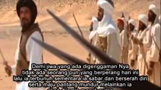 Khalifah Hamzah Bin Abdul Muthalib (Singa Allah)