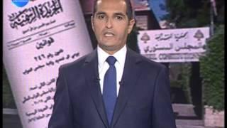 LBCI News-مقدمة النشرة المسائية 01-06-2013
