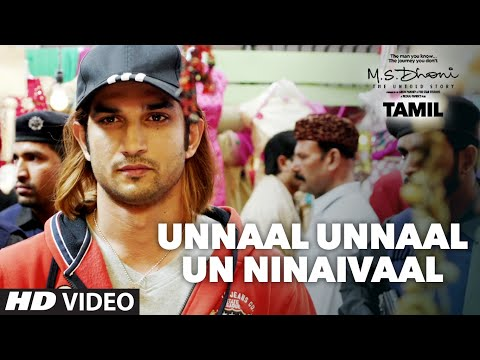 Unnaal Unnaal Un Ninaivaal Video Song From M.S.Dhoni