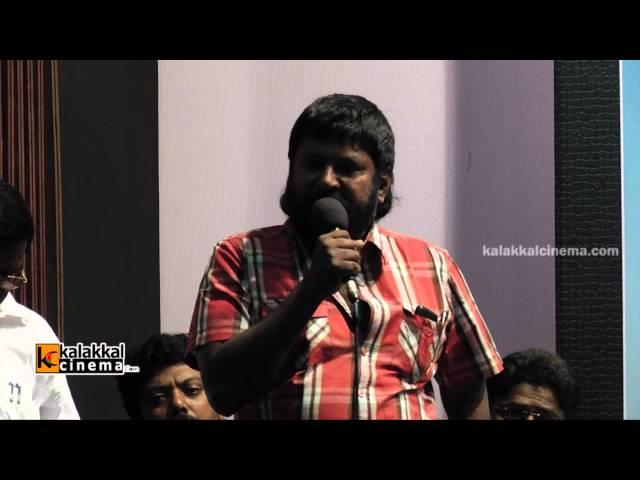 VC Guganathan at Idhu Enna Maatram Audio Launch