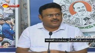 CM Chandrababu means Call Money Chandrababu, alleges Ambati Rambabu