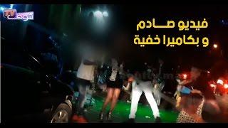 فيديو صــــادم و بكاميرا خفية..شوفو دعارة مهاجرات من افريقيا جنوب الصحراء فكازا بالليل |