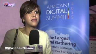 بالفيديو.. القمة الإفريقية الرقمية تجمع خبراء التكنولوجية الرقمية بالبيضاء   |   مال و أعمال
