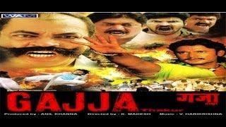 Gaja Thakur Full Movie
