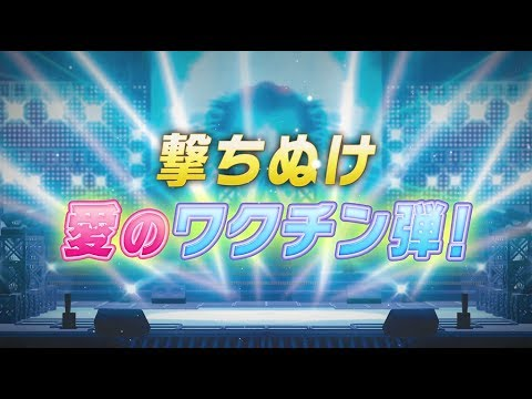 「セーラーゾンビ ~AKB48 アーケード・エディション~」 スペシャルムービー / AKB48[公式]