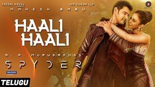 Haali-Haali--Telugu----Spyder---Mahesh-Babu--amp--Rakul-Preet-Singh