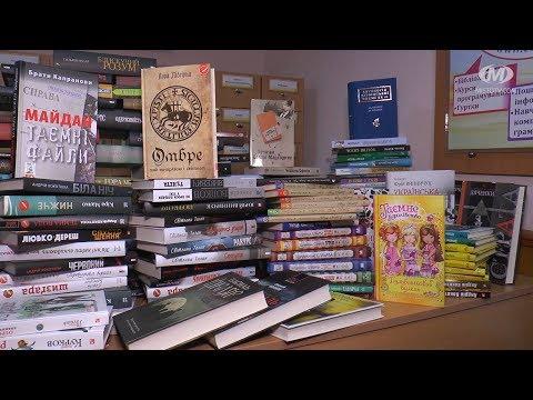 Нові книги для бібліотек