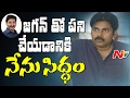 I am Ready to Work with YS Jagan For Special Status: Pawan..