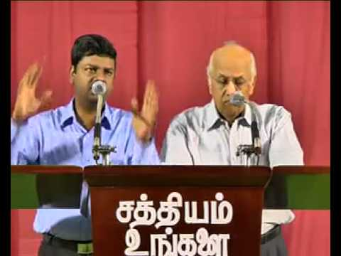 TUTICORIN CONFERENCE - 2014: Session - 1