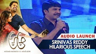 Srinivas Reddy Hilarious Speech at A AA Audio Launch