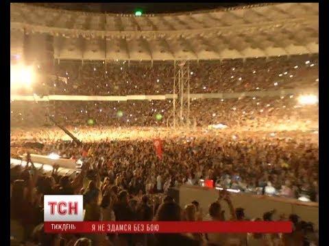 Юбилейный концерт Океана Эльзы стал самым массовым и патриотичным в Украине