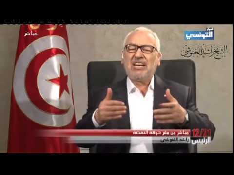 الحرة للانباء:الشيخ الغنوشي لقناة التونسية