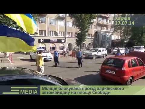 Харковчани лютуют против георгиевской ленточки (видео+)