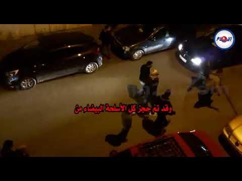لحظة اعتقال المصري الذي روع ساكنة المعاريف