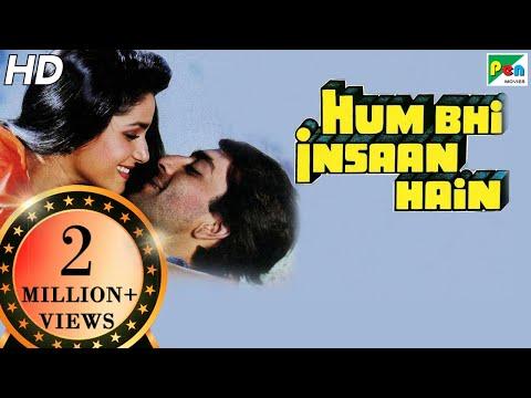 Hum Bhi Insaan Hain