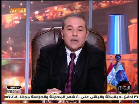 توفيق عكاشه يتطاول على الشهيد خالد سعيد ووالدته