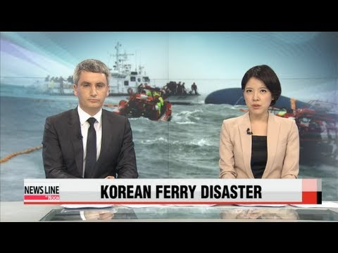 (Live) KOREAN FERRY DISASTER - 10:00/12:00/13:00/14:00/16:00/17:00/18:00/20:00/21:00/22:00/23:00