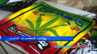 Police warning for youth on 'Ganja' dress