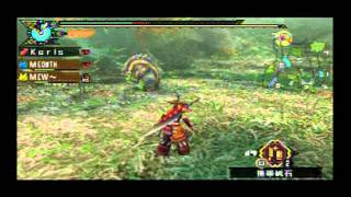 Monster Hunter Portable 3RD HD Version Gameplay (ps3