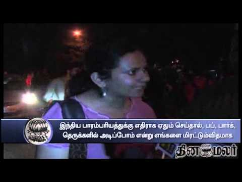 Peaceful 'Kiss of Love' protest in Delhi - Dinamalar Nov 10th 2014 Tamil Video News