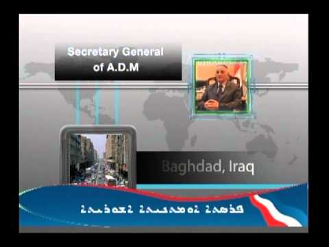 ANB Live Interview With Yonadam Kanna About Seventh Conference in Baghdad 16-18 of October 2013