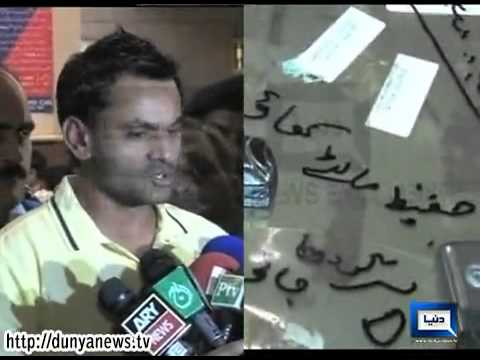 Dunya News-Cricket fans comments on baggage of Mohammad Hafeez
