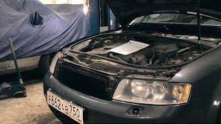 Audi A4 B6, диагностика на 100+ тыс. руб. Стас Асафьев