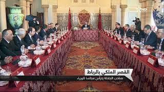 الملك يترأس مجلسا وزاريا بالرباط و يستفسر وزير الفلاحة عن هذه المشاريع | قنوات أخرى