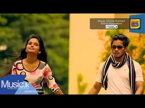 Mage Sihina Kumari song