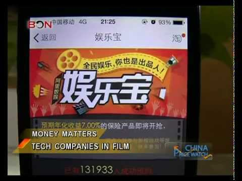 China's IT companies get into the movie business  - China Price Watch - June 23, 2014 - BONTV China