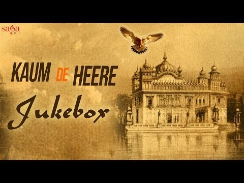 Kaum De Heere - Full Songs Jukebox