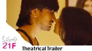 Kumari-21-F-Theatrical-Trailer