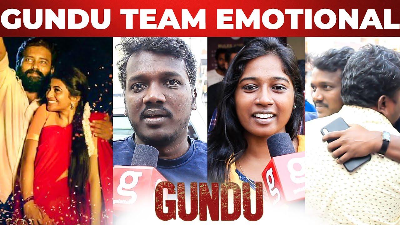 Kadaisi Gundu: Celebrities' Emotional Bytes After FDFS | Pa.Ranjith | Mari Selvaraj