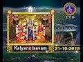 శ్రీవారి  కల్యాణోత్సవం | Srivari Kalyanotsavam | 21-10-18 | SVBC TTD