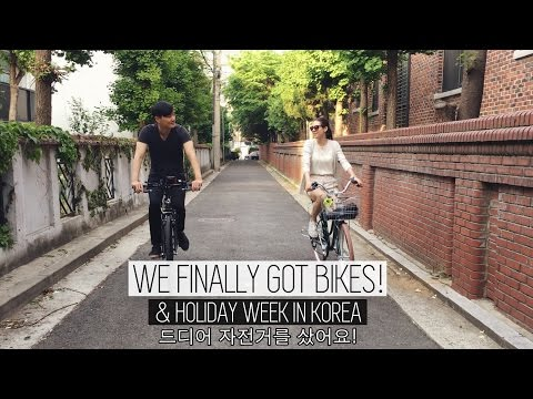 Unboxing our new BIKES! | Holiday Week in Korea (자막)국제커플 브이로그 새 자전거 언박싱!