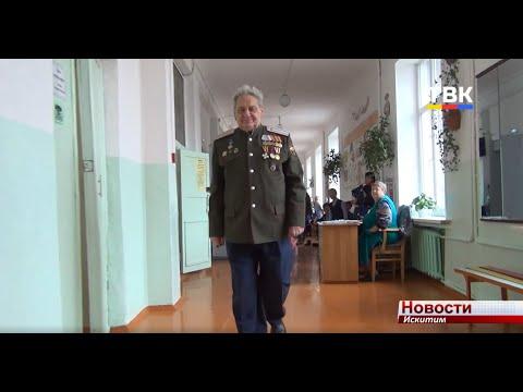 В школу №2 Искитима приехали ветераны войны и педагогического труда НСО