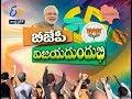Pratidwani | 18th December 2017 | Full Episode | ETV Andhra Pradesh