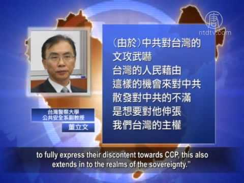 Will Policies Changes as Zhang Zhijun Encounters Protests During His Visit to Taiwan.
