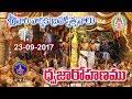 Dwajarohanam | 23-09-17 | SVBC TTD