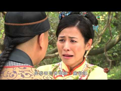 Show Ky An Nha Thanh