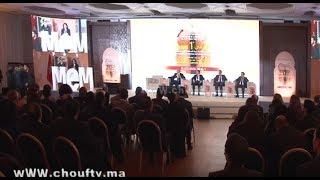 وزارة بنعتيق تجمع الكفاءات المغربية الرائدة في الإمارات بالمغرب   بــووز