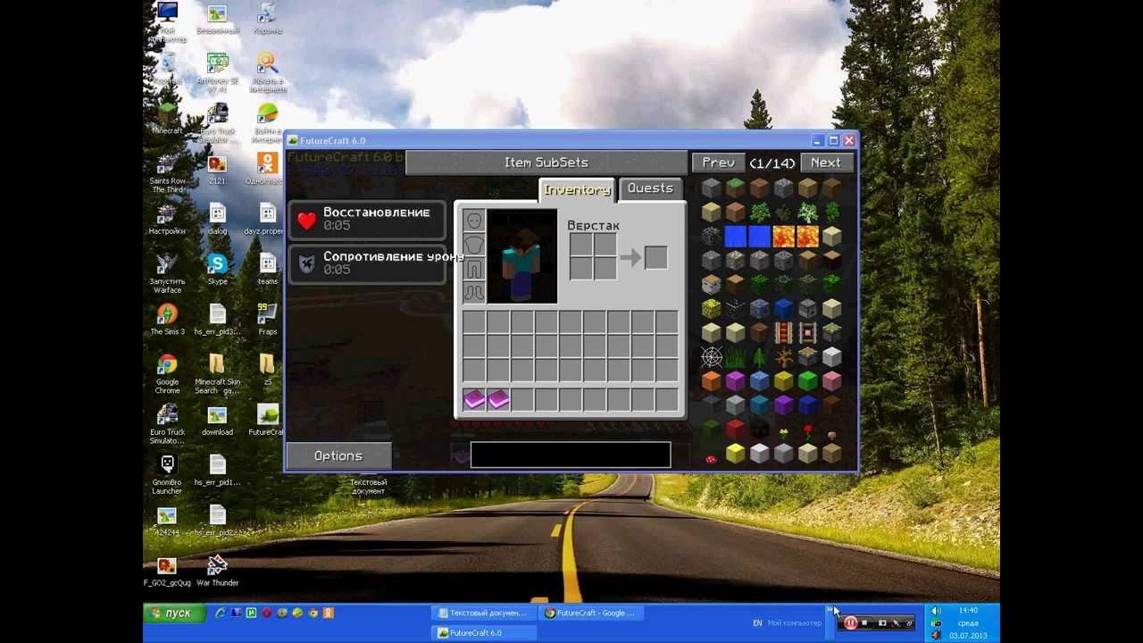 Создание и настройка сервера — Minecraft Wiki