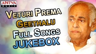 Veturi Prema Geethalu Full Songs II Jukebox