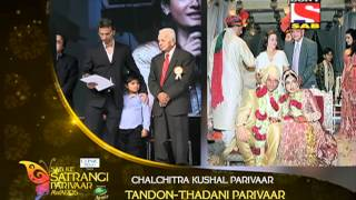 Chalchitra Kushal Parivaar Awards - Sab Ke Satrangi Parivaar Awards - 31st January 2014