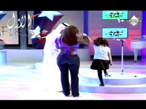 اصـــالــــــه - terma dial assala nassri