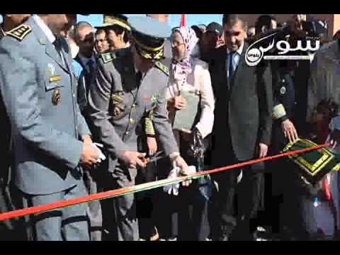 بالفيديو : والي جهة سوس ماسة زينب العداوي تدشن مجموعة من المشارع بمناسة عيد الإستقلال
