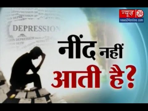 Sanjeevani | Ayurvedic Home Remedies for Depression |