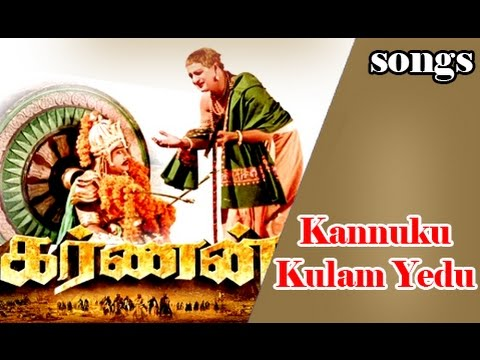 Sivaji Ganesan Hits - Kannukku Kulam Yedu HD Song