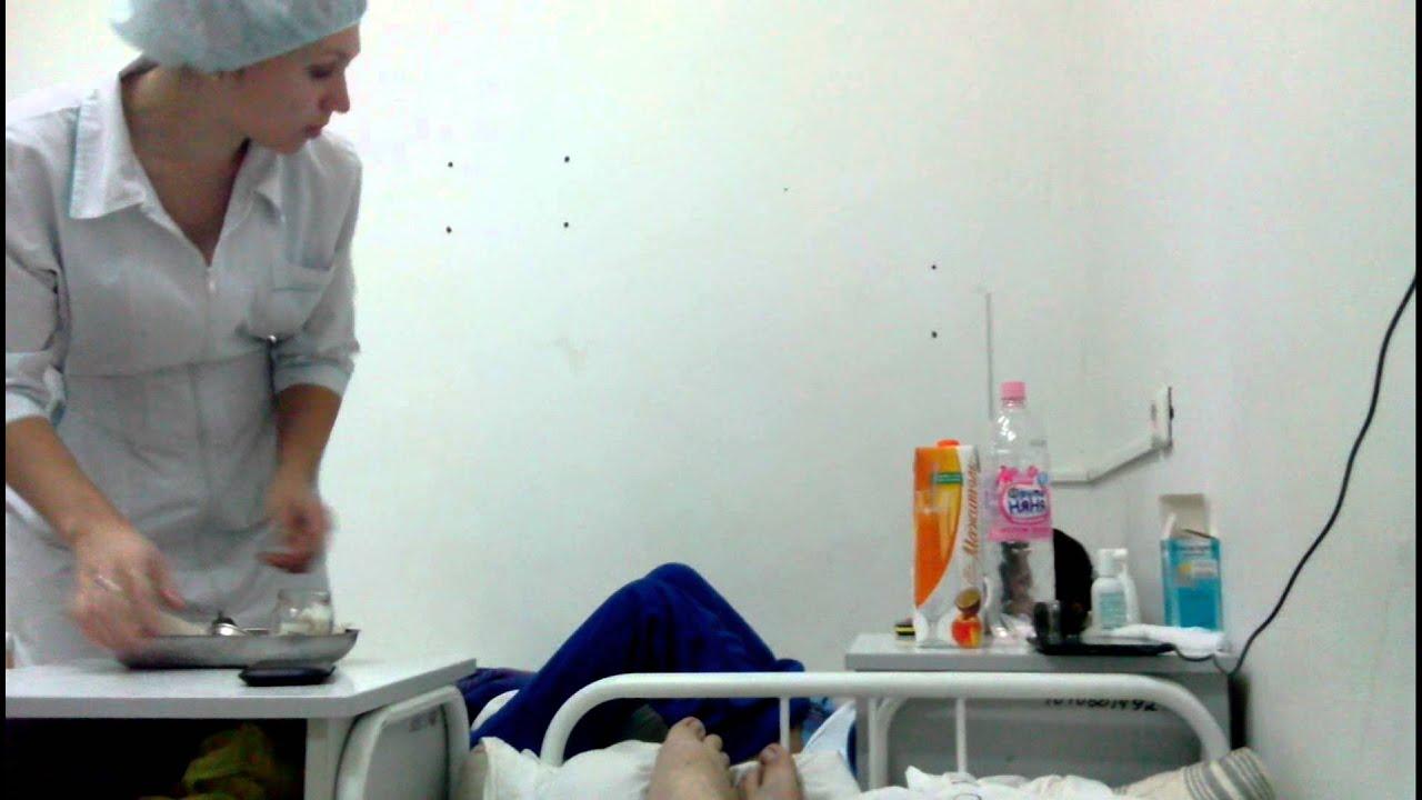 Больница как сделать укол